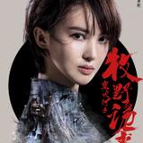 Gina Jin — Bin Lun