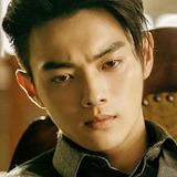 Xu Kai — Gu Yan Zheng