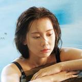 Choi Hee Seo — Han Jung Won