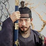Jung Joon Ho — King Gwanghae