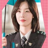 Han Sun Hwa — Han Soo Ji