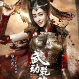 Crystal Zhang — Ying Huan Huan