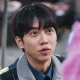 Lee Seung Gi — Jung Ba Reum