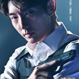 Lee Joon Ki — Kim Hyun Joon