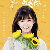 Ireine Song — Lin Lu