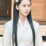 YoonA — Eun San