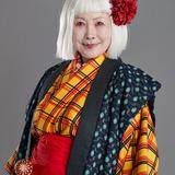 Nobue Iketani — Utako Warabe