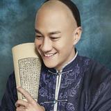 Peter Ho — Wu Ping