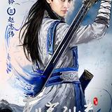 Zhao Zhi Wei — Gong Sun Qian