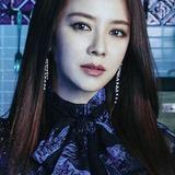 Song Ji Hyo — Jo Hee Ra