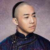 Yu Hao Ming — Du Ming Li