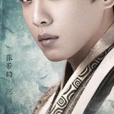 Zhang Ruo Yun — Fan Xian