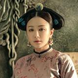 Qin Lan — Lady Fucha