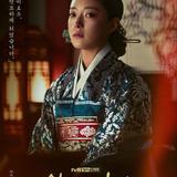 Lee Se Young — Queen Yoo So Woon