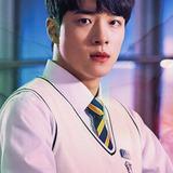 Nam Da Reum — Na Woo Soo