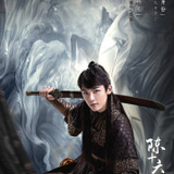 Qiu Hong Kai — Cheng Shi Liu