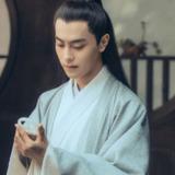 Feng Li Jun — Chu Che