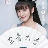 Xiao Yan — Ju Lin Er