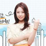 Park Ji Soo — Yoon Jin Ah