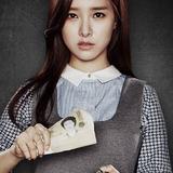 Kim So Eun — Nam Da Jung