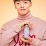 Yeo Jin Goo — Young Goo