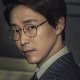 Uhm Ki Joon — Cha Sun Ho / Cha Min Ho