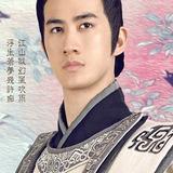 Aarif Rahman — Li Zhi