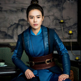 Ma Si Chun — Ye Zhao