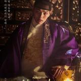 Yeo Jin Goo — King Lee Hun