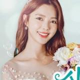 Uhm Hyun Kyung — Lee Ra Hee
