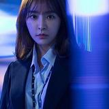Jung Yoo Mi — Eun Sol
