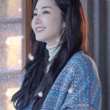 Park Min Young — Mok Hae Won