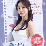 Tu Bing — Han Hui