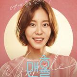 Uee — Kang Soo Jin