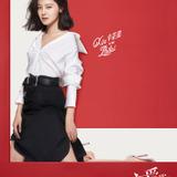 Xin Zhi Lei — Yu Guo