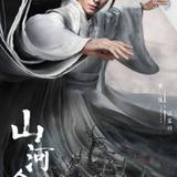 Gong Jun — Wen Ke Xing