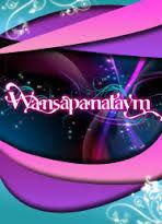 Сериал Wansapanataym