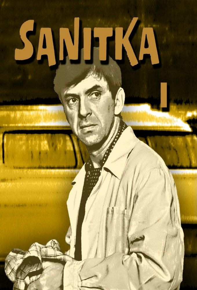 Сериал Sanitka