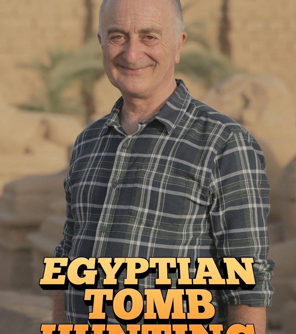 Сериал В поисках египетских гробниц с Тони Робинсоном