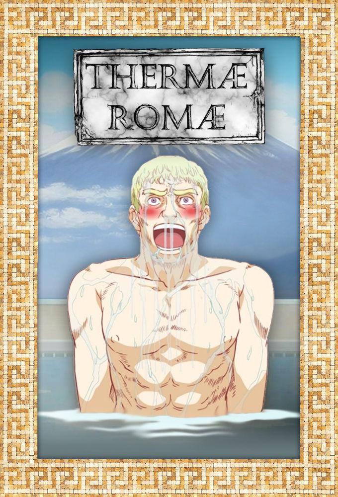 Аниме Римские общественные бани