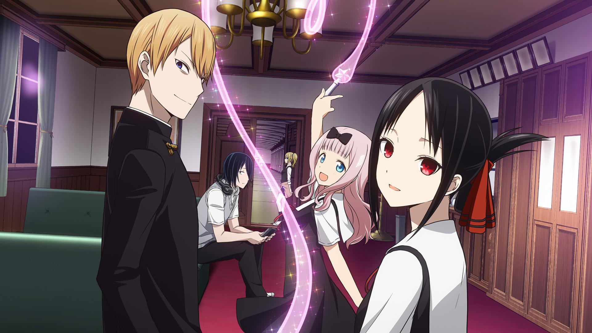 Anime Госпожа Кагуя: В любви как на войне