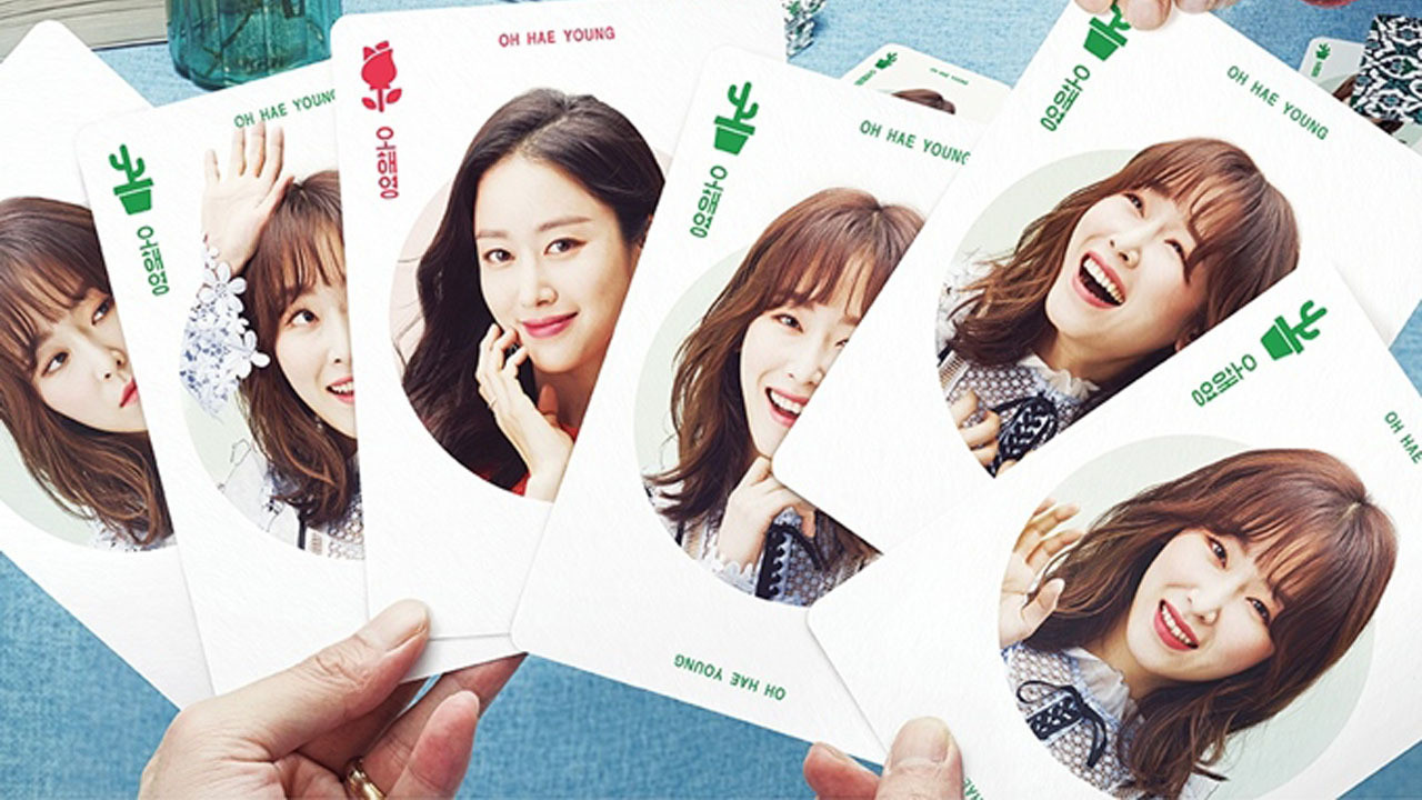 Show Another Oh Hae Young
