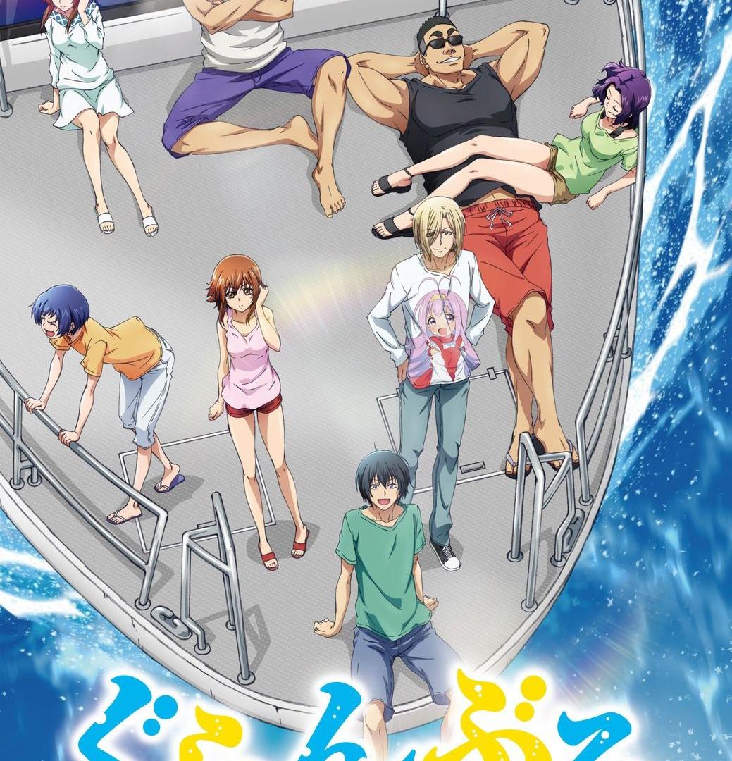 Anime Grand Blue
