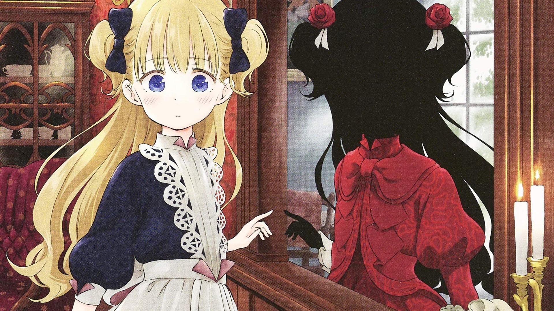 Anime Shadows House