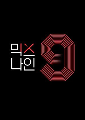 Show Mix Nine