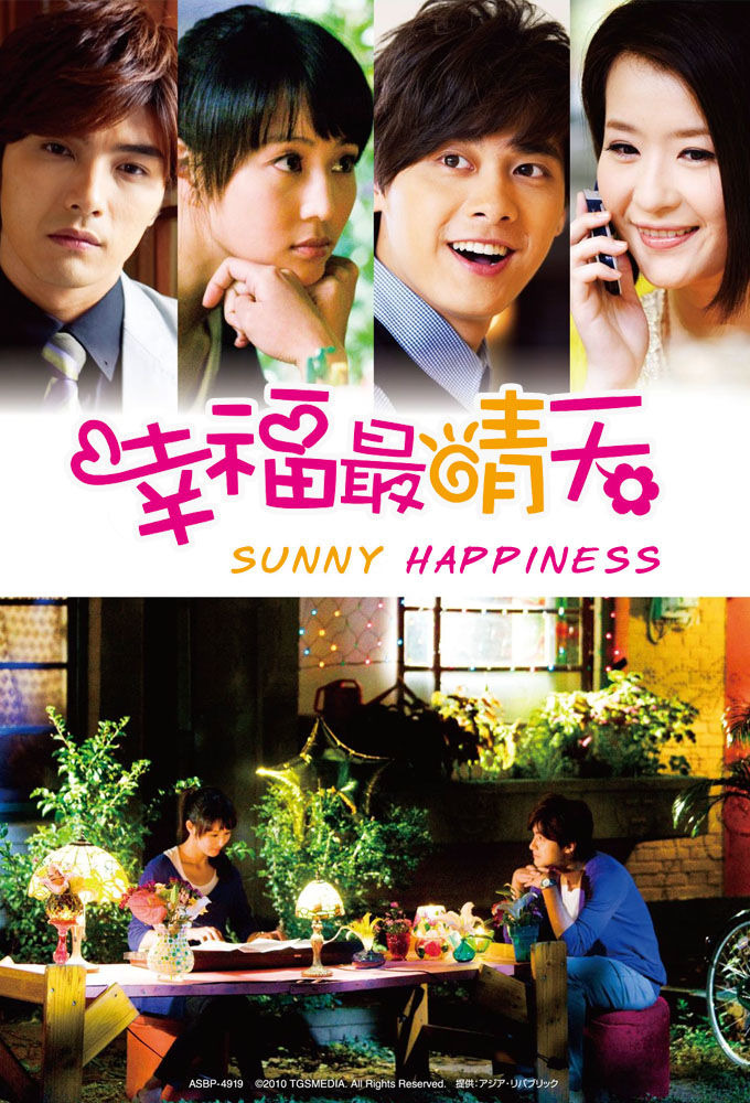Show Sunny Happiness
