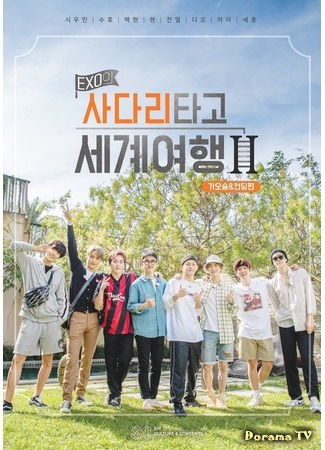 Show Travel the World on EXO's Ladder
