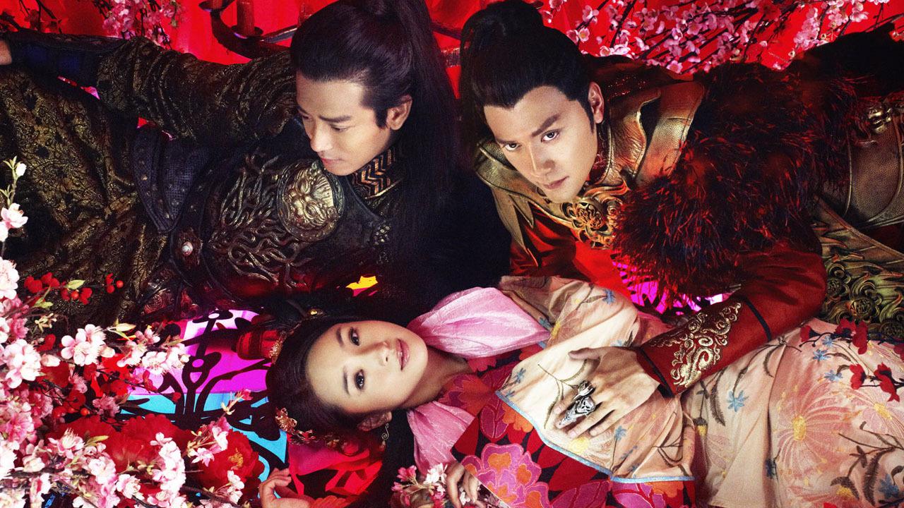 Show Prince of Lan Ling
