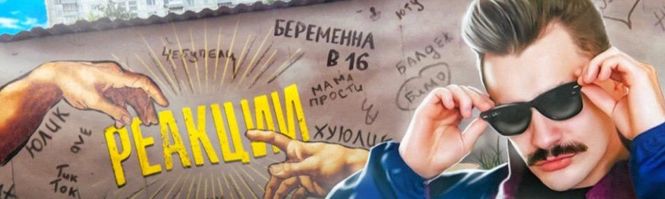 Show Юлик
