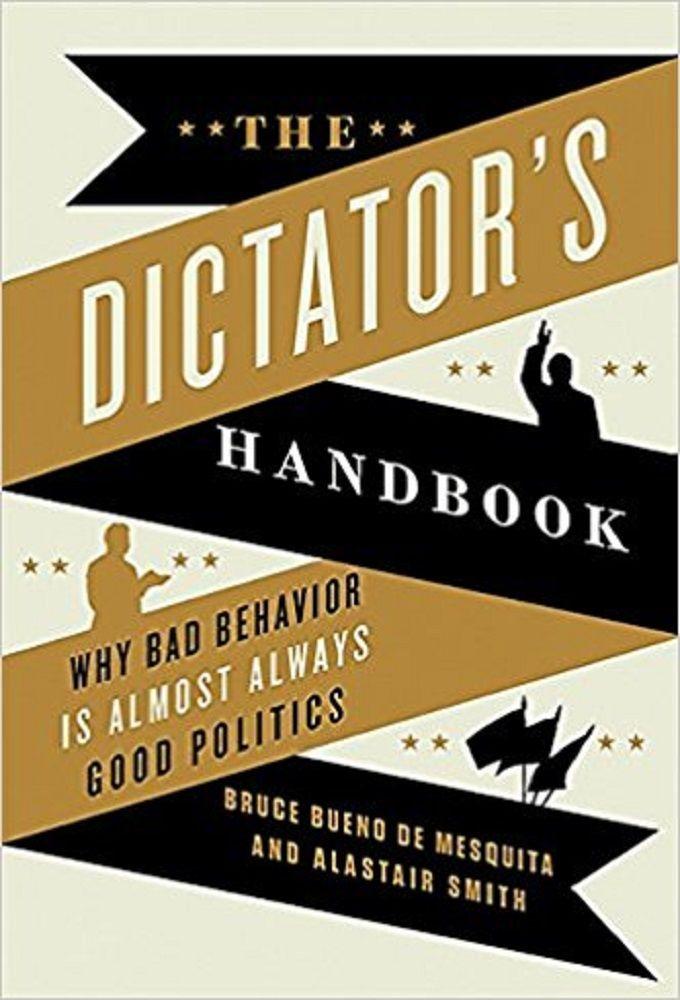 Сериал Настольная книга диктатора